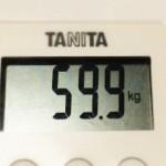ダイエット経過 -目標だった59kg台突入。さらなる減量へ-